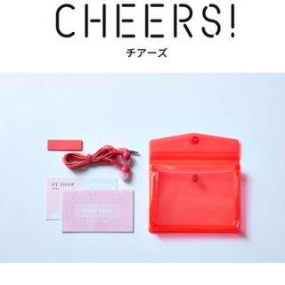 キングジム CHEERS! チアーズ バッグインバッグ カード CH5356T