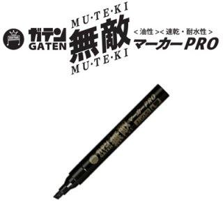 寺西化学 ガテン無敵マーカーPRO オノ型 GM550P