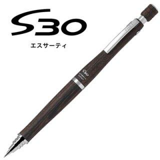 パイロット シャープペン S30 エスサーティ HPS-3SK