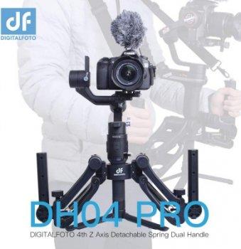 Digital Foto DH04pro Damping Spring Dual Handle Grip Crane/Smoothシリーズ 他メーカースタビライザーでも汎用使用可能!