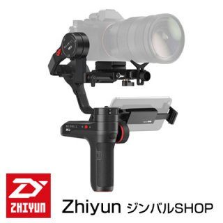 Zhiyun Weebill LAB スタンダードパッケージ /  3軸 ハンドヘルドスタビライザー