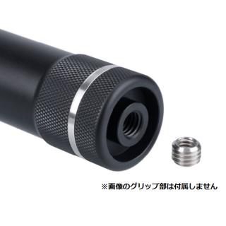 Zhiyun Craneシリーズ用 リペアパーツ 三脚取付1/4アダプター 修理用に