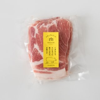 豚肩|ローススライス〔冷凍〕