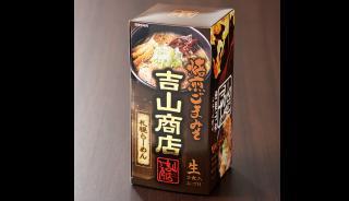 吉山商店 2食入り 焙煎ごまみそ味
