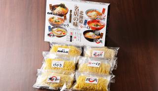 新千歳空港限定 北海道名店の味 6食入り
