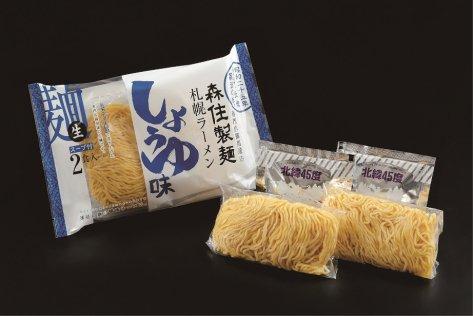 森住製麺特製生ラーメン2食 醤油味