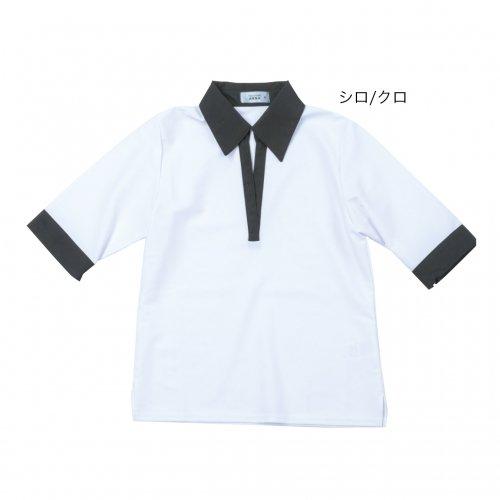 622 2WAYスキッパーシャツ レディース