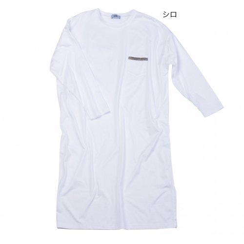 32005マキシ丈Tシャツ ワンピース シルケット天竺