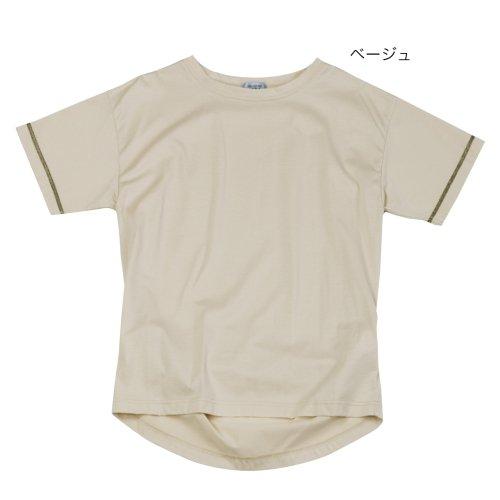 32002立体シルエットTシャツ シルケット天竺