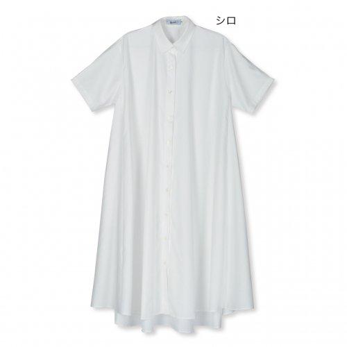 52008ロングシャツワンピース シャツカラー 半袖