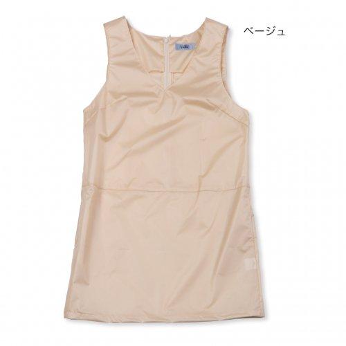 72011ジャンパースカート 防水コーディング