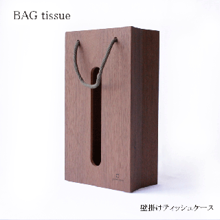 【ヤマト工芸】バック型ティッシュケース
