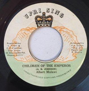 ALBERT MALAWI - CHILDREN OF THE EMPEROR