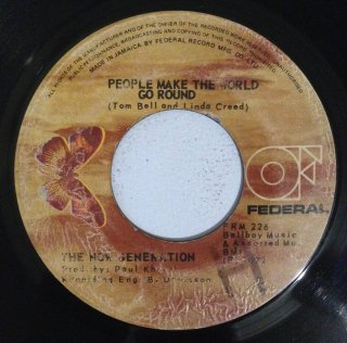 NOW GENERATION - PEOPLE MAKE THE WORLD GO ROUND