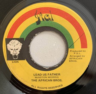 AFRICAN BROS - LEAD US FATHER