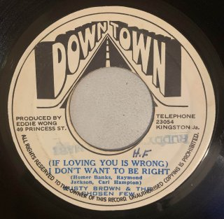 BUSTY BROWN & CHOSEN FEW - IF LOVING YOU IS WRONG