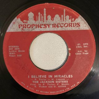 THE JACKSON SISTERS - I BELIEVE IN MIRACLES