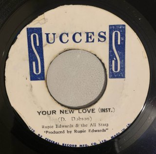 NEVILLE HINES - YOUR NEW LOVE (INST)