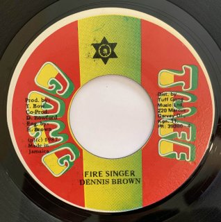 DENNIS BROWN - FIRE SINGER