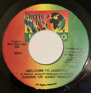 JR GONG - WELCOME TO JAMROCK