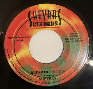 SHEVRAS - REPARTRITATION