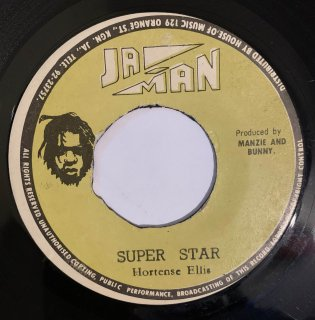 HORTENSE ELLIS - SUPER STAR