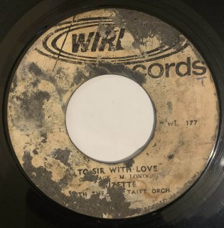 SUZETTE - TO SIR WITH LOVE