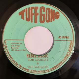 BOB MARLEY - REBEL MUSIC
