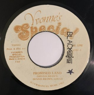DENNIS BROWN - PROMISED LAND