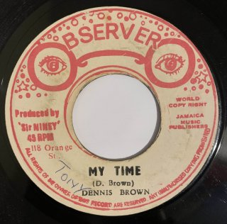 DENNIS BROWN - MY TIME