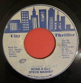 STEVE MASHET - NONE A DAT