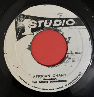 SOUND DIMENSIONS - AFRICAN CHANT