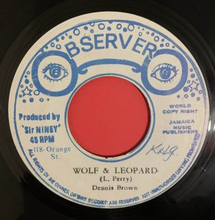 DENNIS BROWN - WOLF & LEOPARD