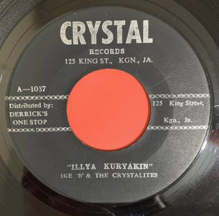IKE B & CRYSTALITES - ILLYA KURYAKIN