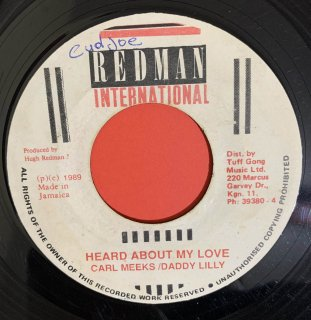 CARL MEEKS & DADDY LILLY - HEARD ABOUT MY LOVE