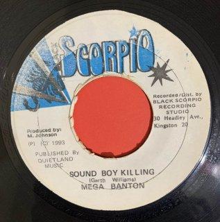 MEGA BANTON - SOUND BOY KILLING
