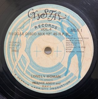 HORACE ANDY - LONELY WOMAN