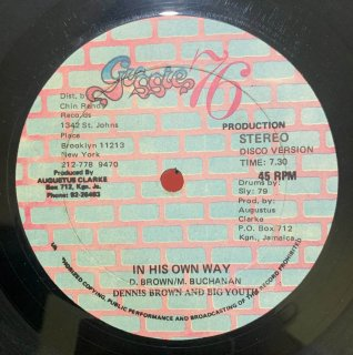 DENNIS BROWN & BIG YOUTH - IN HIS OWN WAY