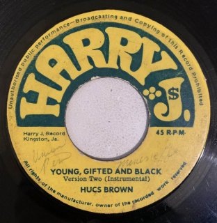 BOB & MARCIA - YOUNG GIFTED AND BLACK