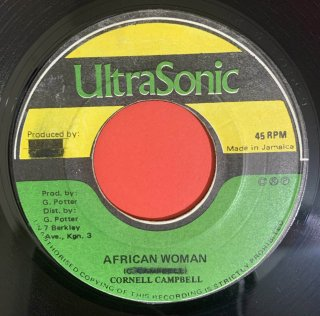 CORNELL CAMPBELL - AFRICAN WOMAN