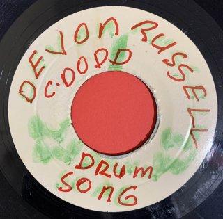 DVON RUSSELL - DRUM SONG