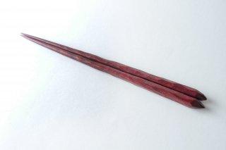 手彫り箸 深紅木 22cm