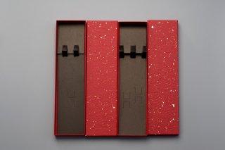 ギフト箱 2膳用 和紙