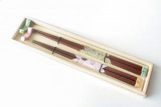 八角鉄木 頭八葉夫婦箸 手造り箸置きセット