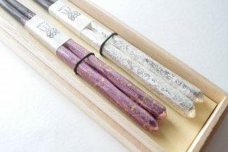 けずり西陣箔ちらし箸 銀・赤紫夫婦箸セット