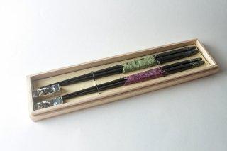 細身利久縞黒檀 わり貝 夫婦箸 錫箸置きセット