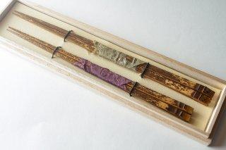 うるしトラ竹箸 夫婦箸セット