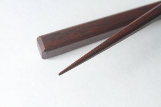 太目 四角面取箸 鉄木