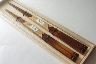 煤竹 夫婦箸セット