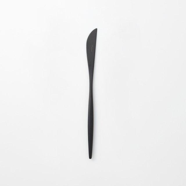 Cutipol MOON ディナーナイフ MATTE BLACK